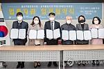 [연합뉴스] 울산변호사회, 인권 취약계...